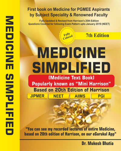 Dbmci dr bhatia medical coaching institute pvt ltd bookstore a complete book of medicine simplified fandeluxe Image collections