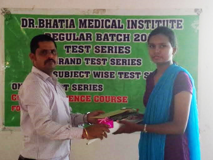 All India PG Medical Entrance