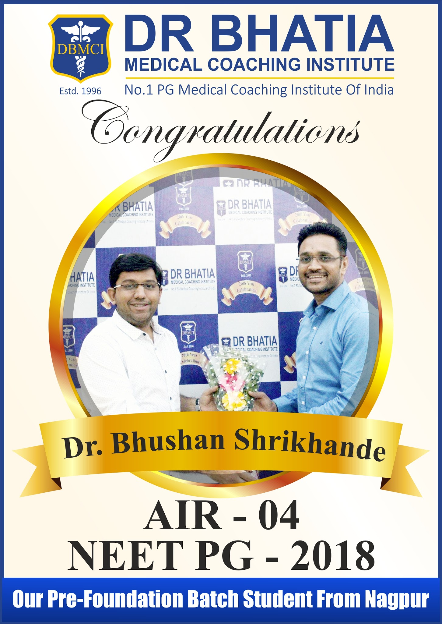 Dr. Bhushan Shrikhande - Rank 4 in NEET PG Jan 2018 Topper